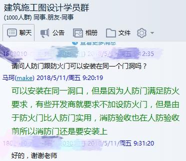 1_看图王.png