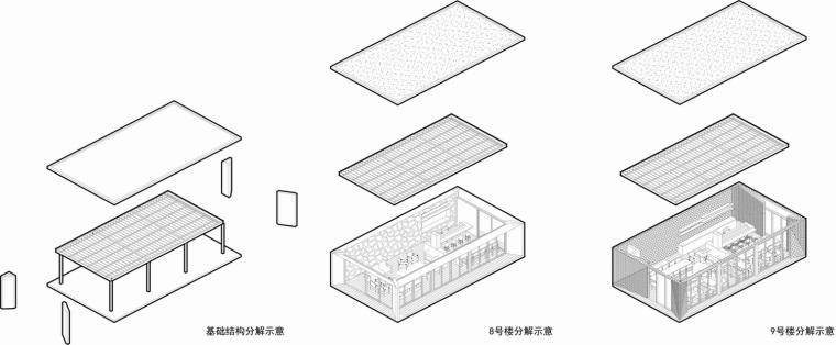苏家原舍改造设计/周凌工作室/南京大学建筑与城市规划学院_12