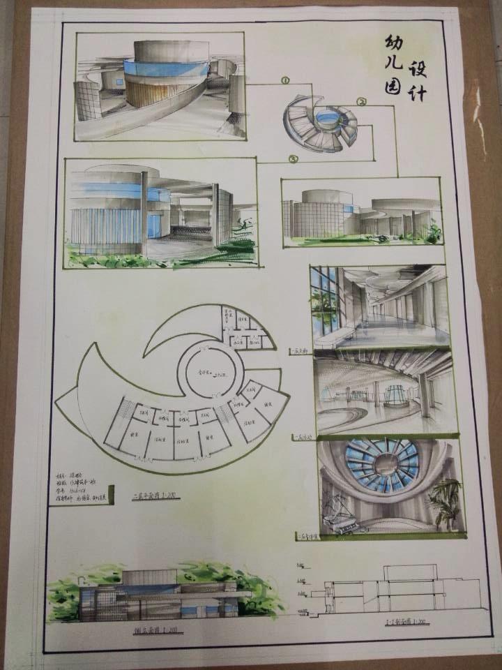 幼儿园设计_2