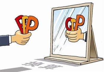 搞工程不知道EPC、BOT、PPP这些词,就要被OUT啦!
