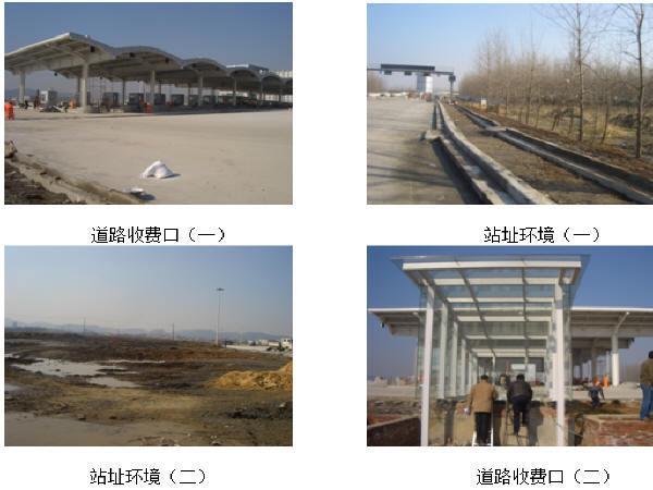 南京市地下两层明挖岛式站台车站CAD图纸全套