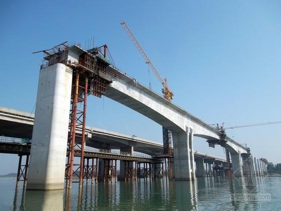 主跨180m预应力砼三跨连续钢构施工组织设计(90页)