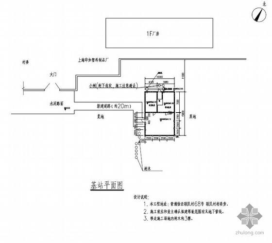 某铁塔基础及机房结构设计图