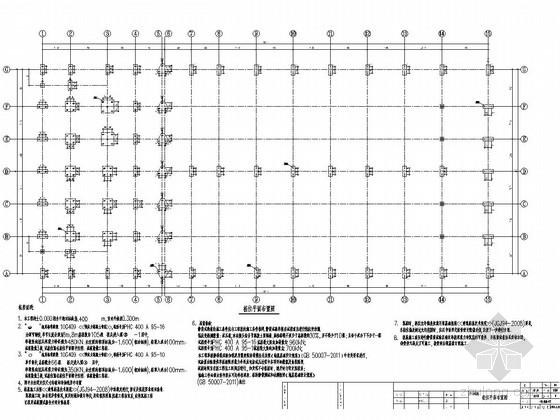 [江苏]单层钢筋混凝土排架结构厂房结构施工图(屋盖采用轻型钢屋面)