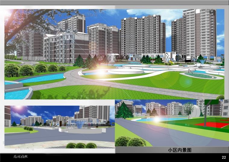 居住区规划与住宅设计_22