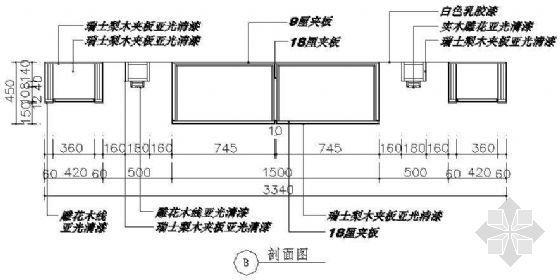 书柜详图-2