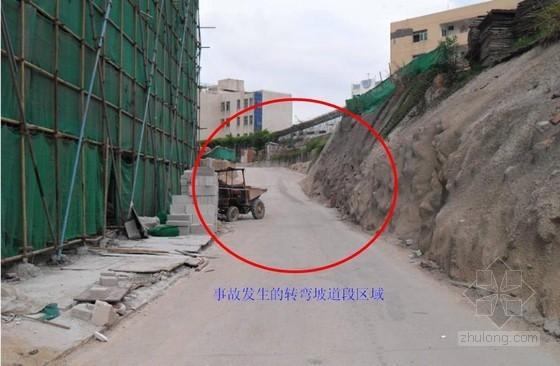 建筑工程项目安全管理培训讲义(附图较多 PPT 50页)