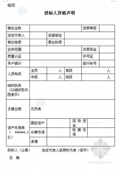 [深圳]汽车城方案设计招标文件(2013)