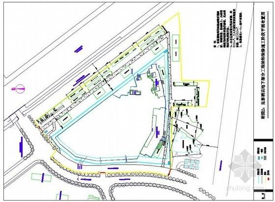 高层酒店地下部分施工现场总平面布置图(结构、装修、临水临电)