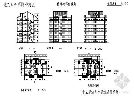 遵义市外环路沙河区修建性规划住宅楼方案图6-4
