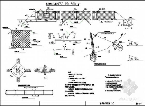 [湖北]旅游公路工程设计图纸(全套)