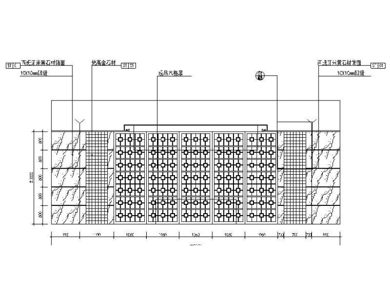 [深圳]某豪华酒店餐厅室内设计立面图