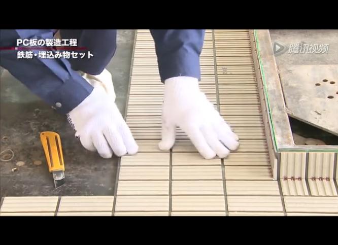 日本人这样管控PC构件生产质量,值得学习!(内含视频)