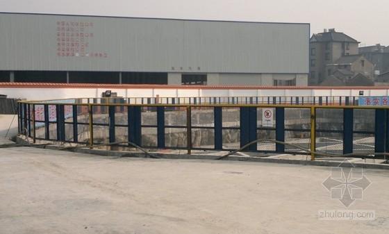 建筑工程基坑临边安全围护工具式挡板施工工法