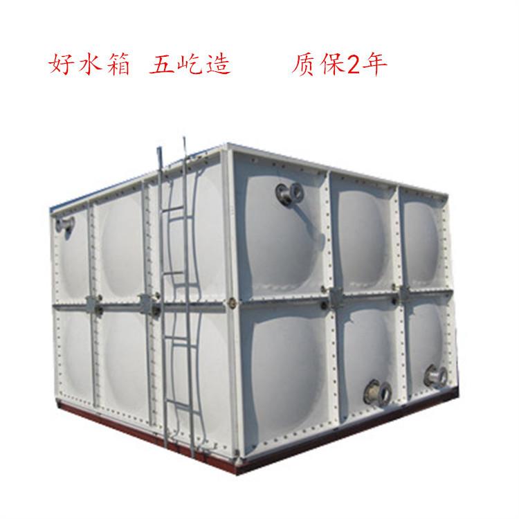 消防组合式水箱