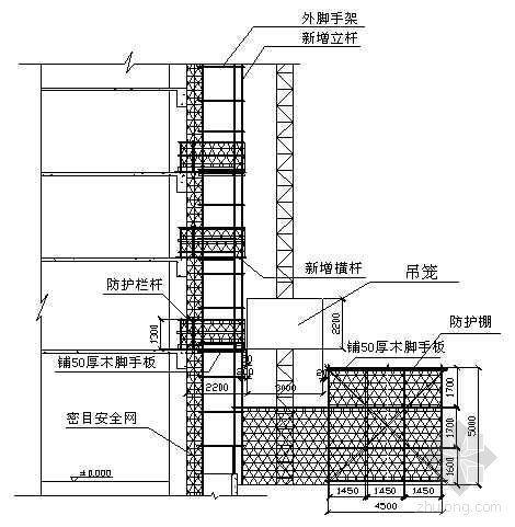 某政府办公楼工程施工电梯安拆及配套脚手架施工方案