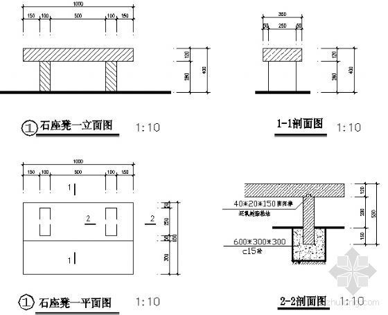 石座凳节点详图-4