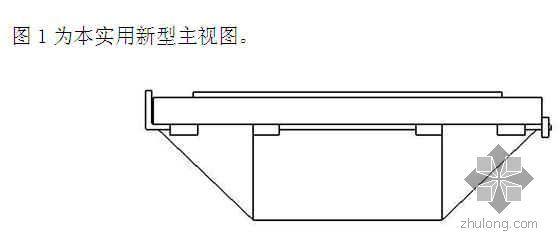楼板管道预留洞封堵模板说明书(专利技术)