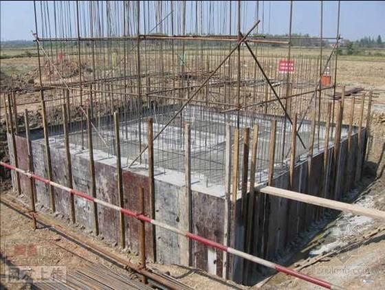 [PPT]客运专线桥梁承台、墩身施工