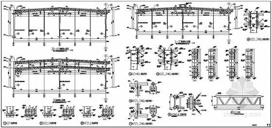 某钢结构厂房刚架节点详图