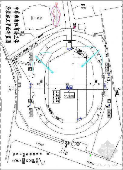 某援建体育场施工组织设计