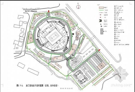 援喀麦隆框架结构多功能体育馆工程施工组织设计(原创,644页)