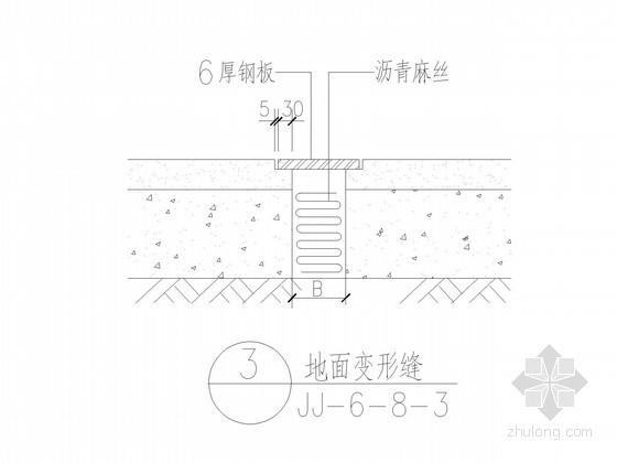 [江苏]超高层酒店地面变形缝节点详图