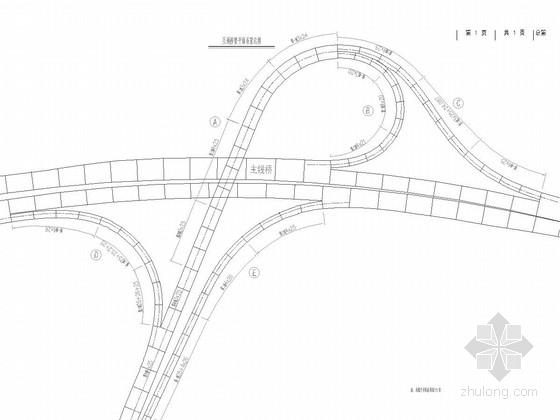 [广东]预应力连续箱梁A型单喇叭互通工程施工图503张(花瓶墩 ABCDE匝道)