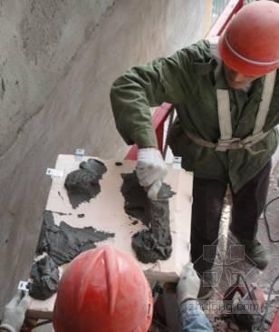 [QC成果]外墙保温防火装饰一体板施工质量控制