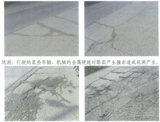 [浙江]加铺沥青面层双向两车道三级公路改造图纸42张