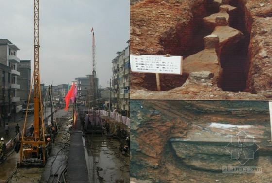[西藏]中型水库大坝基础防渗墙及两岸帷幕灌浆工程施工组织设计