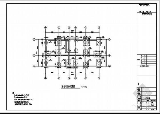 某剪力墙私人住宅结构设计图