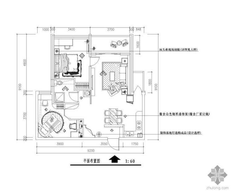 简约中式二居室设计方案