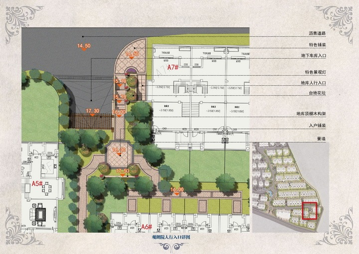 [绍兴]法式园林别墅区景观设计方案-分区平面图