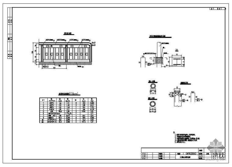 1-24m跨V型桥台刚构拱桥设计图