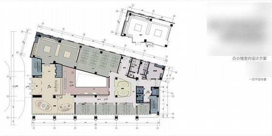 [上海]现代风格办公楼室内设计方案图