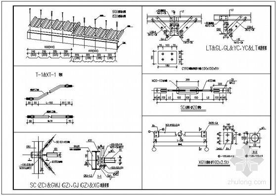 某彩钢板屋面节点构造详图