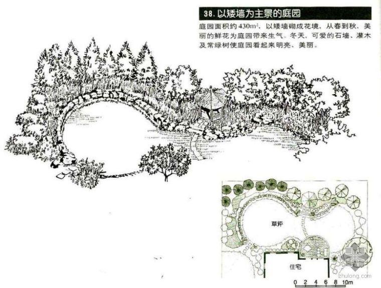 以矮墙为主的庭院景观设计