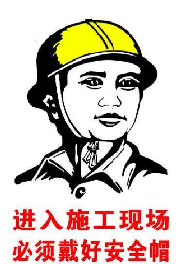 啪!工人安全帽粉碎,领导的却完好?工友愤怒控诉爆红全网!