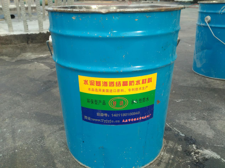 提高桩头防水施工质量