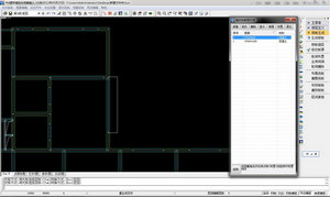 PKPM软件结构设计经验汇总_6