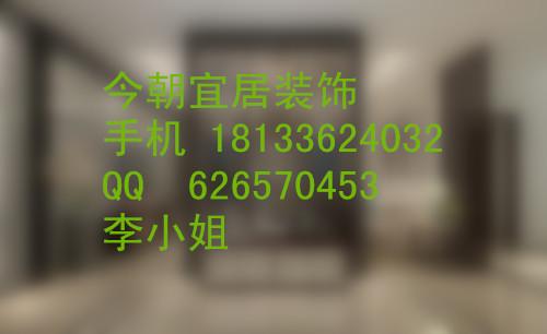 确幸缤纷简欧三居-1111.jpg