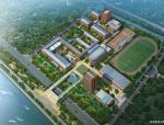 [浙江]杭州高中建筑方案初步设计文本