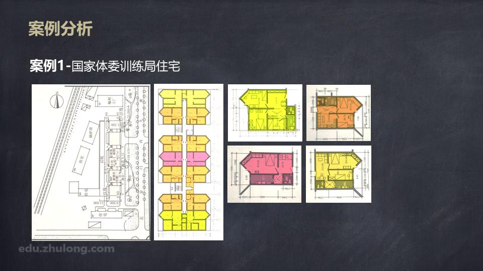 中小套型住宅建筑设计_13
