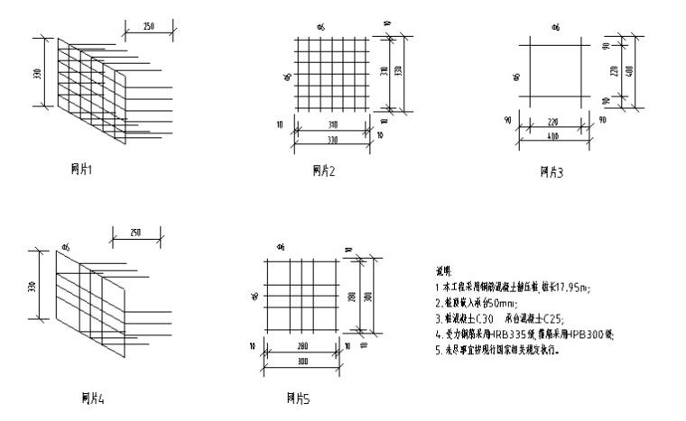 单跨排架结构厂房毕业设计(含图纸、计算书、任务书)_2
