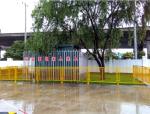 上海轨道交通项目安全、质量、文明施工情况汇报
