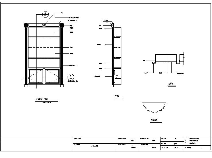冠发夜总会室内设计施工图及效果图(56张)