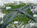 陕西省互通式立交主线桥顶推施工安全专项方案