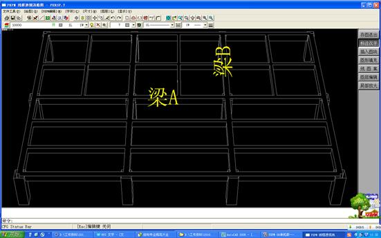 采用PKPM软件进行结构加固设计