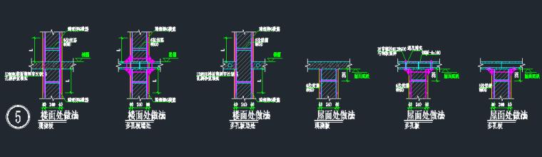 新增构造柱、圈梁、拉杆大样图、砖混墙体加固大样图_5